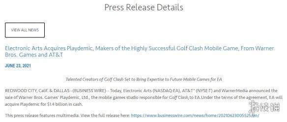 EA以14亿美元收购华纳旗下Playdemic手游工作室