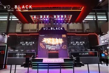 西部数据携WD_BLACK品牌家族隆重亮相2021ChinaJoy